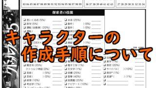 【有馬記念2019予想】追い切り・調教分析 ...